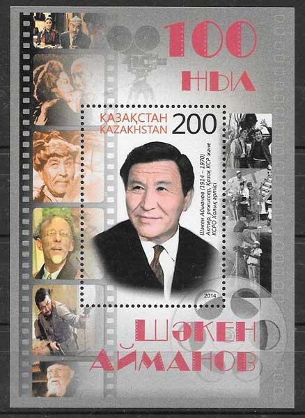 Sellos colección cine Kazakstán 2015