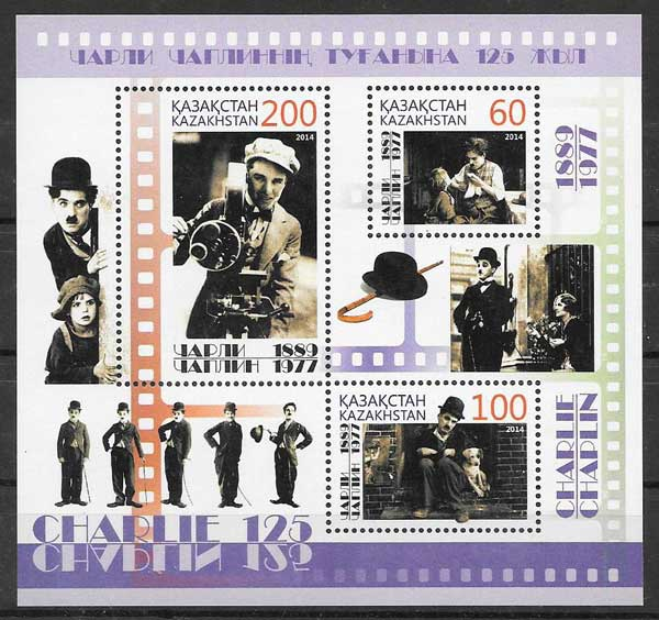 sellos filatelia cine Bielorrusia 2015