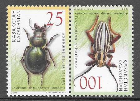 Filatelia insectos Kazastán 2008