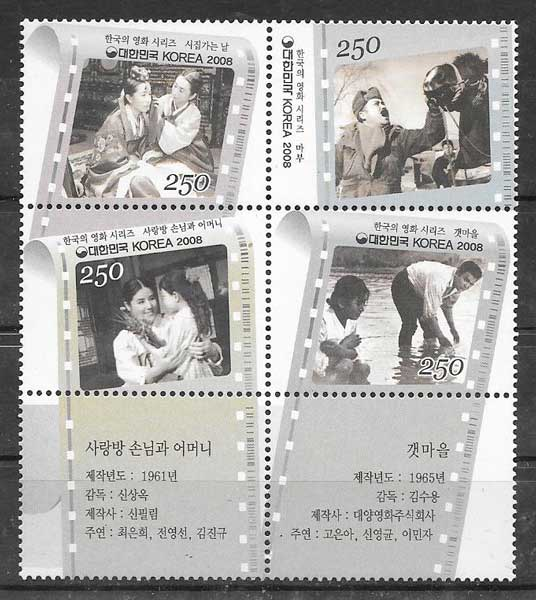 sellos filatelia cine Corea del Sur 2008