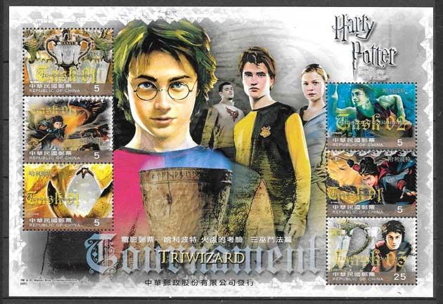 sellosHarry Potter Formosa 2005