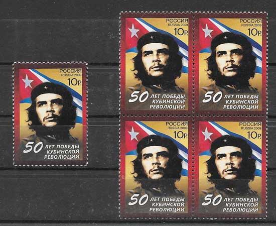 """Filatelia personalidad internacionaErnesto"""" Che """" Guevara"""