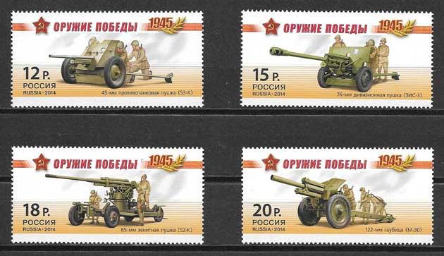 sellos Rusia 2014 artillería