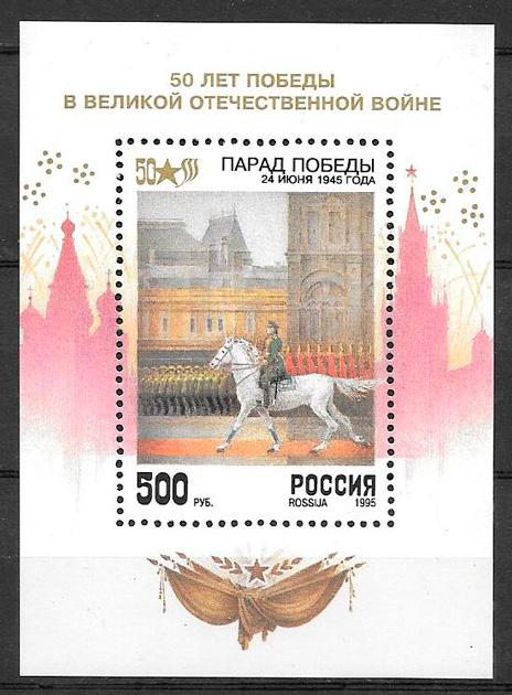 filatelia colección temas varios Rusia 1995