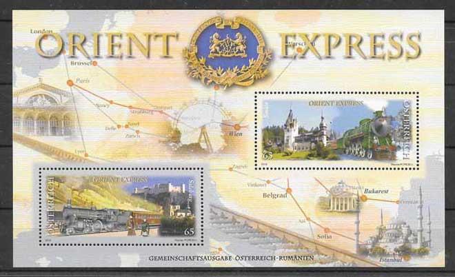 Filatelia sellos Austria-2010-01