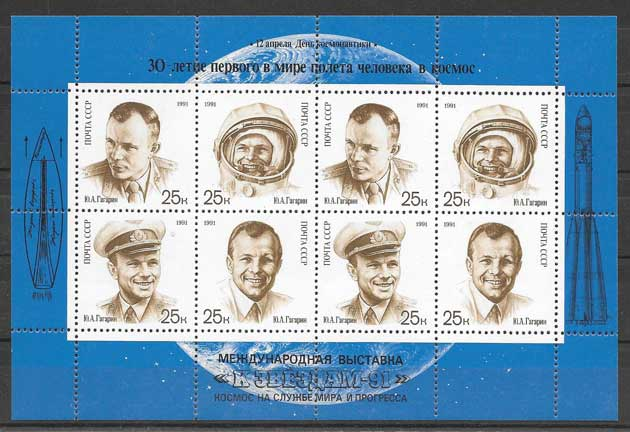 Sellos Espacio Rusia 1991