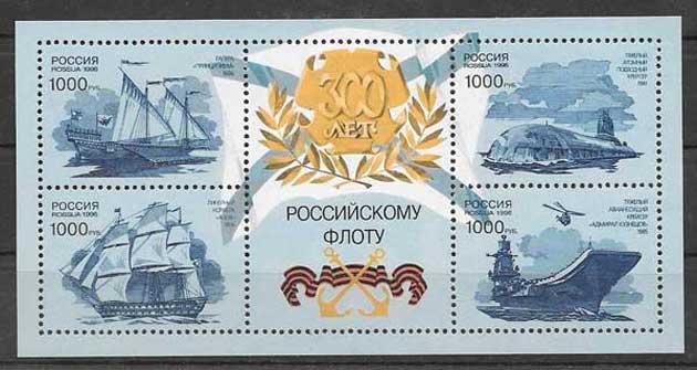Colección sellos Rusia-1996-01
