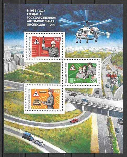 Colección sellos Rusia-1996-02