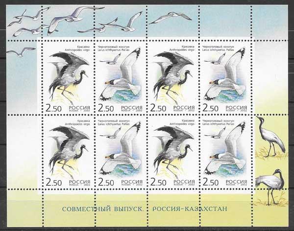 Colección sellos fauna aves raras Rusia 2000