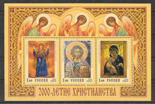 Sellos arte ruso 2000