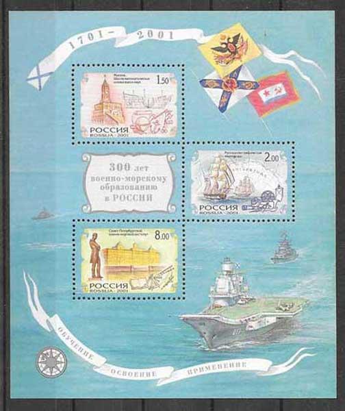 Colección sellos Rusia-2001-02