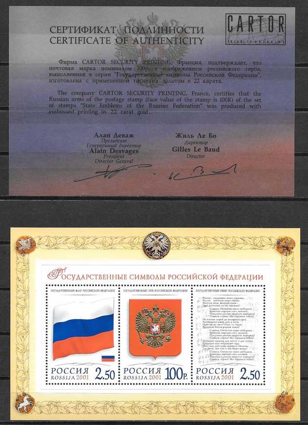 Sellos Filatelia Símbolos nacionales Rusia 2001