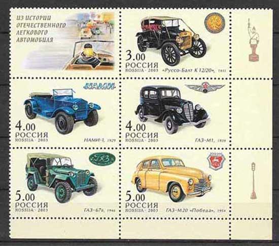 Sellos Filatelia Rusia-2003-01
