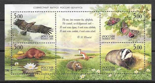 Filatelia Rusia-2005-02