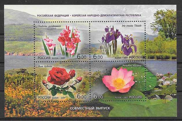 Filatelia Sellos diversidad de flora rusa 2007