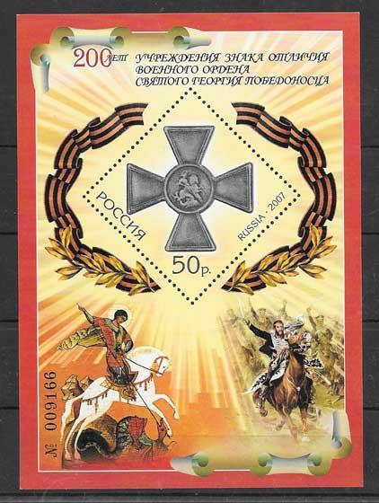 Sellos Filatelia Orden de San Jordi