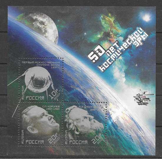 Colección sellos cosmo Rusia 2007