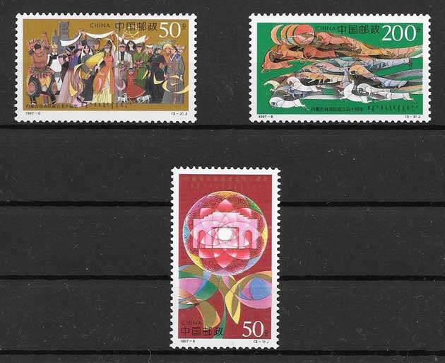 collection stamps China 197