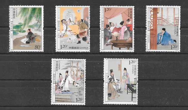 Chinese literature stamps collection 2011