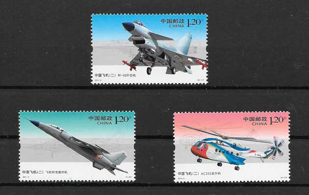 Chinese aviation stamps collection 2011