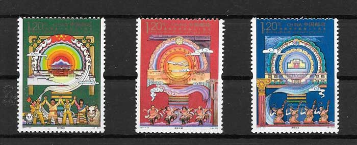 Anniversary release philately Tibet