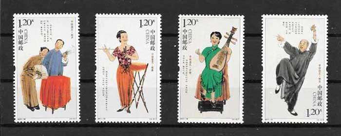 China-2011-08