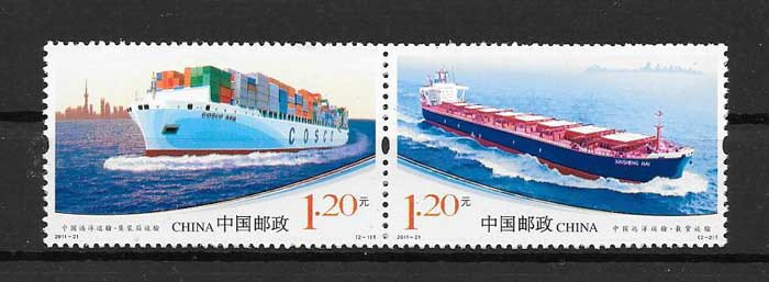 philately stamps shipping China 2011