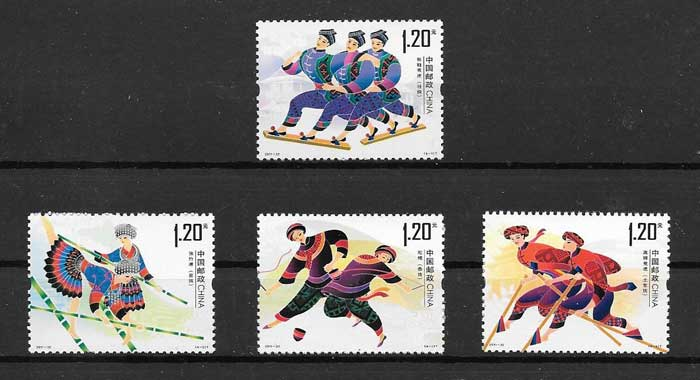 Traditional sports stamps collection China 2011