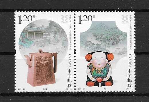 Stamps Philatelic Exhibition