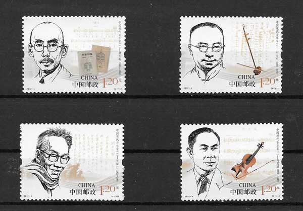 Stamps musicians China 2012