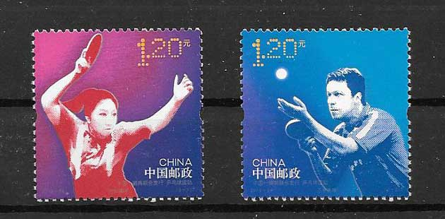 Sport of China stamps