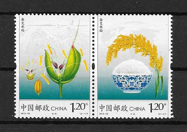 Stamp collection agriculture 2013