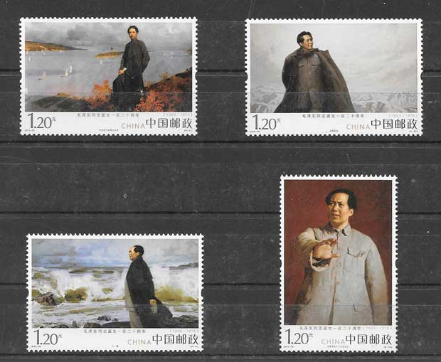 Personality stamps collection Mao Tse tung