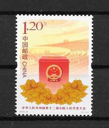 China stamps XII National Assembly 2012