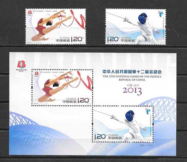 China-2013-17