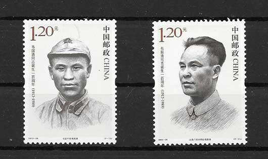 Wei Guo Qing Birth philately
