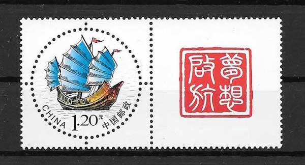 China-2014-03