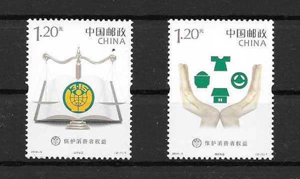 Philately stamps consumer rights protection China 2014