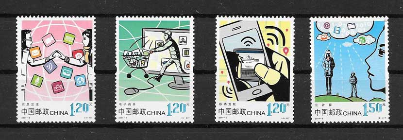 Collecting Internet. Communication 2014 China
