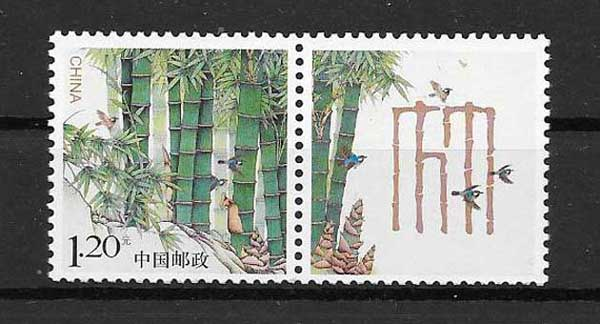 Philately stamps, flowers. Bamboo, China 2014