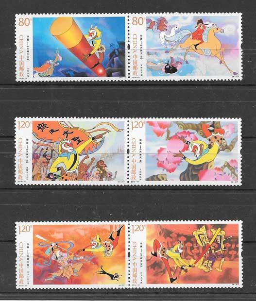 Animation Cinema stamps China 2014