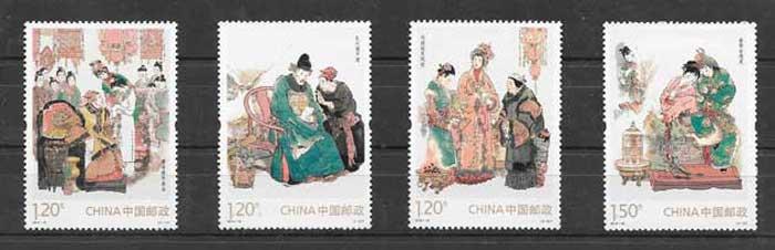 China-2014-09