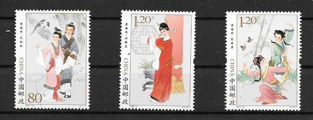 China Huangmei Opera philately 2014