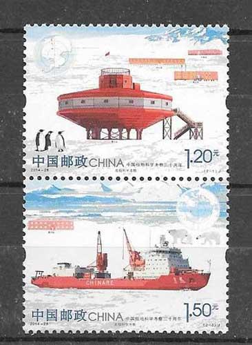 China-2014-17