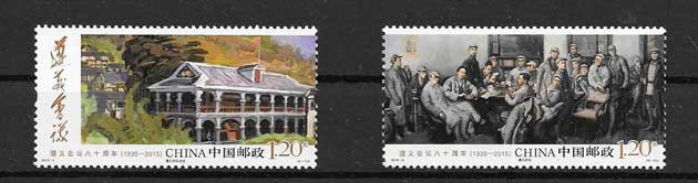China Zunyi Conference Anniversary Stamps 2014