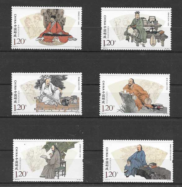 Stamps Personalities - writers China 2014