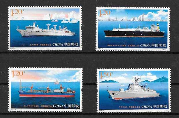 Transport collection of stamps China 2015