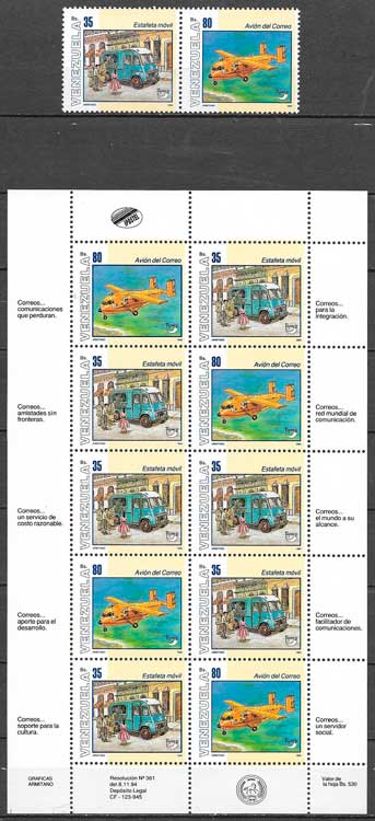 selos transporte Venezuela 1995